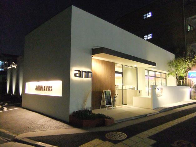 株式会社ann 様 岸和田店